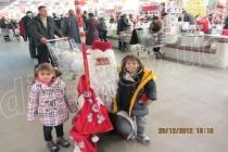 mall-aushan03